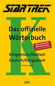 Cover von DOW